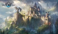 城堡美如画 君海SLG《英雄文明》魔幻场景曝光