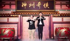 """Big Plan"" 影游联动发布会在京召开 温瑞安贾乃亮加盟超级影视计划"