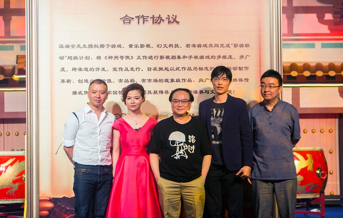 君海游戏CEO陈金海:IP改编不能抱着功利的心态
