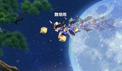 游戏实录画面 《武动九天》轻功独步江湖