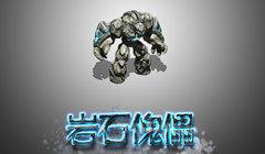 SLG《英雄文明》士兵造型曝光 有飞龙有狼骑