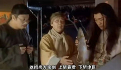 咸鱼也能当武器?《武动九天》手游大玩趣味战斗