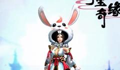 《武动九天》中秋推出兔耳朵时装!宝宝将有新武器