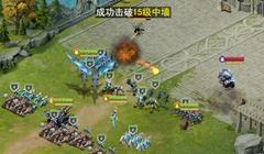 策略战争玩法创新 君海《英雄文明》加入智能战斗过程