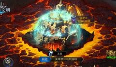 君海《英雄文明》内测进行中 大世界截图曝光