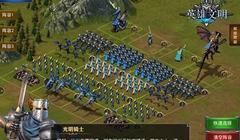 极致战争策略 君海《英雄文明》攻防布阵玩法曝光