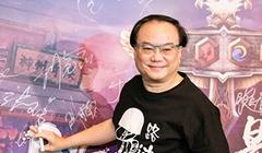 古金梁温武侠四宗师 谁的IP在手游行业最成功?