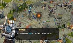 战争策略手游新玩法 告别沉闷的纯数值比拼
