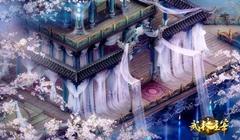 《九州行》将推江湖情缘系统 还原古风婚礼