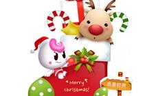 圣诞老头给你留了一份神秘礼物—内部通知