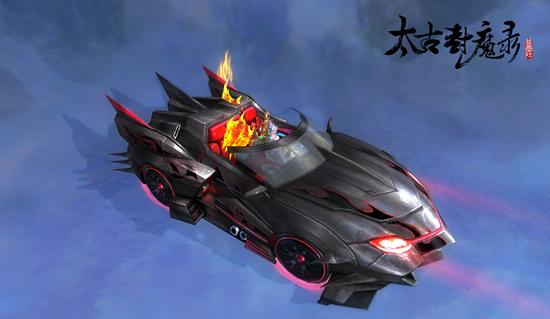 《太古封魔录》推出双人坐骑:为啥仙侠游戏里会出现跑车?